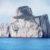 La costa meridionale della Sardegna